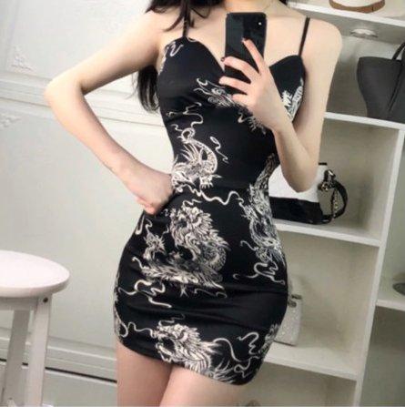 Dragon Print Spaghetti Strap Mini Dress
