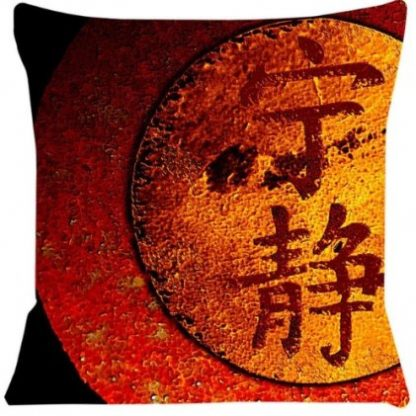 Firefly Serenity Pillow Cover