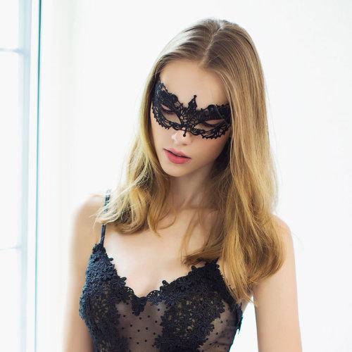 Lace Masquerade Mask #4